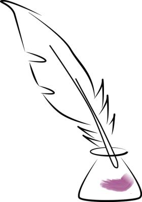 Logo une plume à l'écoute